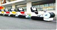 Fibber 4 Boggi Panda Train