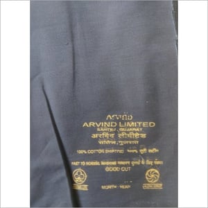 Arvind Mill Cotton Suiting Fabric