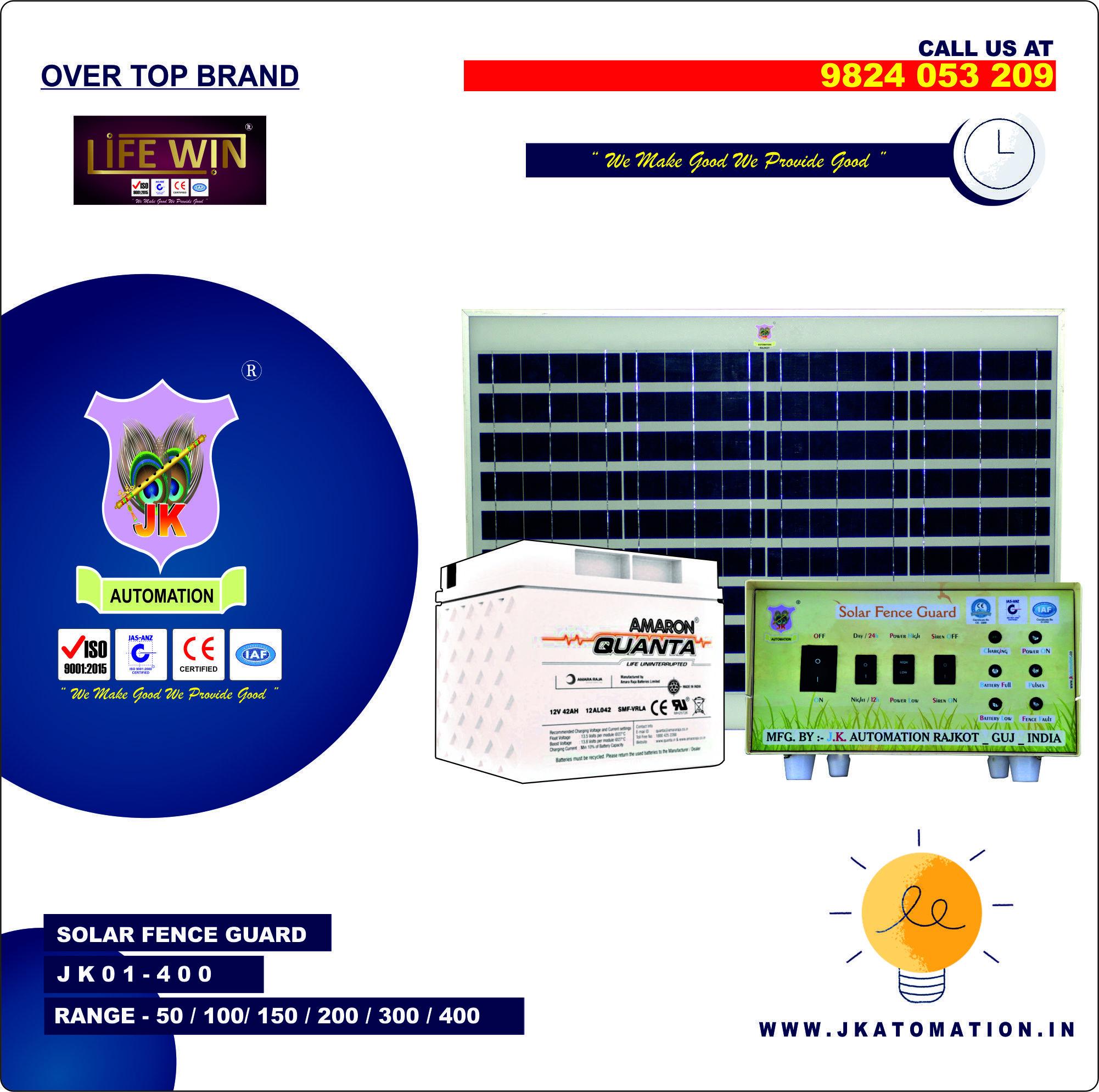 SOLAR FENCE GUARD JK1 (30 ACER)