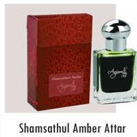 Shamsathul Amber Attar