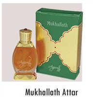 Attar Mukhallath