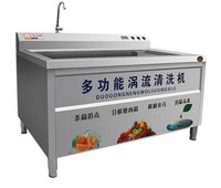Multifunctional Coriander Parsley Lemon Grass Air Bubble Ozone Washing Machine Crab Mussel Blanching Machine