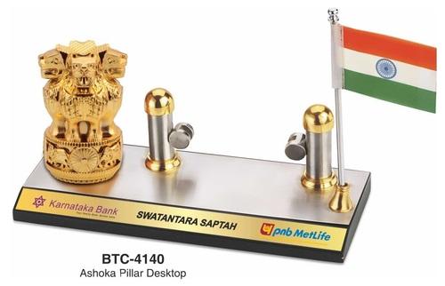 Golden Ashoka Pillar Desktop