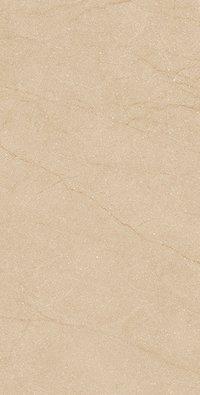 Wonder Beige 600x1200mm Glossy Porcelain Tiles