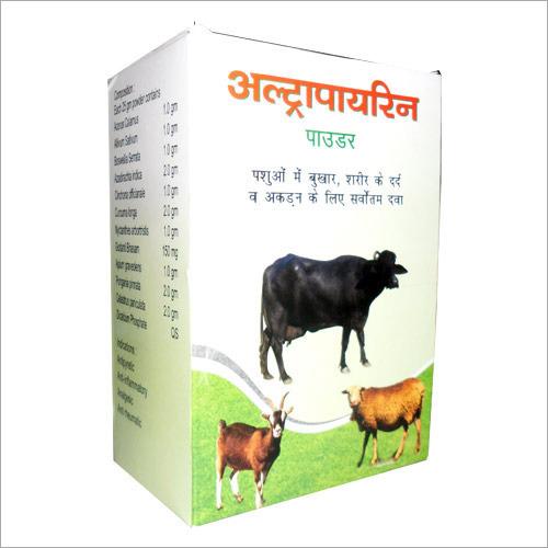 Animal Anti Inflammatory Herbal Powder