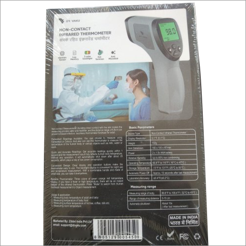 Dr Vaku Non Contact Infrared Thermometer