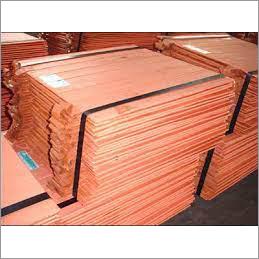 Pure Copper Cathode