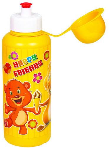 Cool Sip Water Bottle