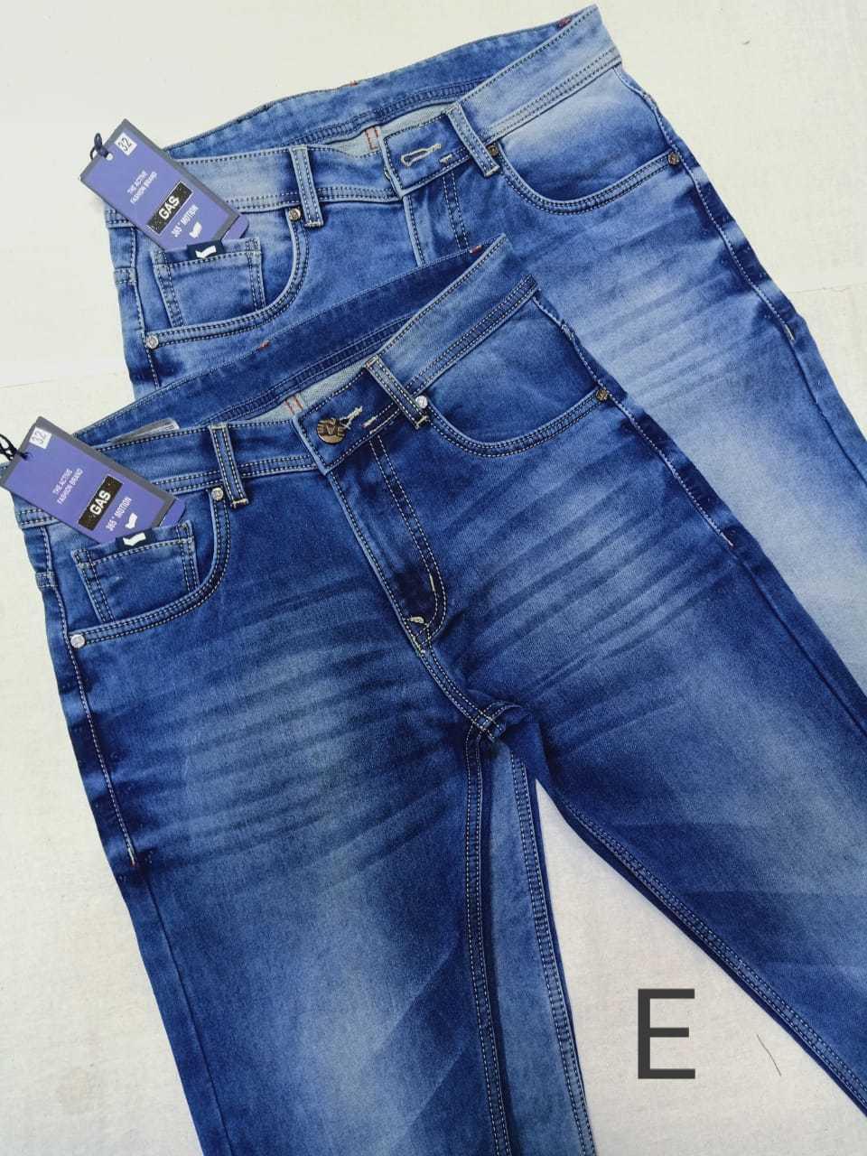Mens Ruffed Jeans