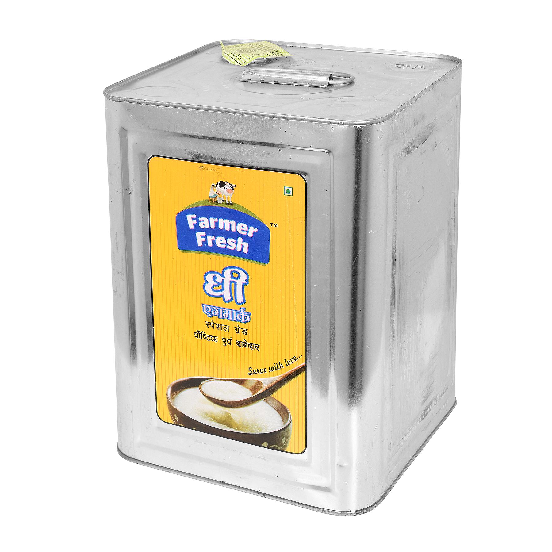 Cow Ghee Tin 15kg