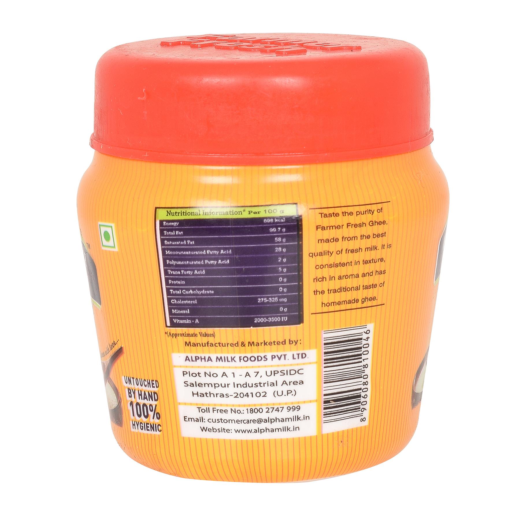 Farmer Fresh Ghee Desi- Poly Jar 200ml