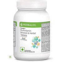 Multivitamin and Mineral Tablets - 2