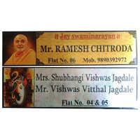 Office & Door Name Plate