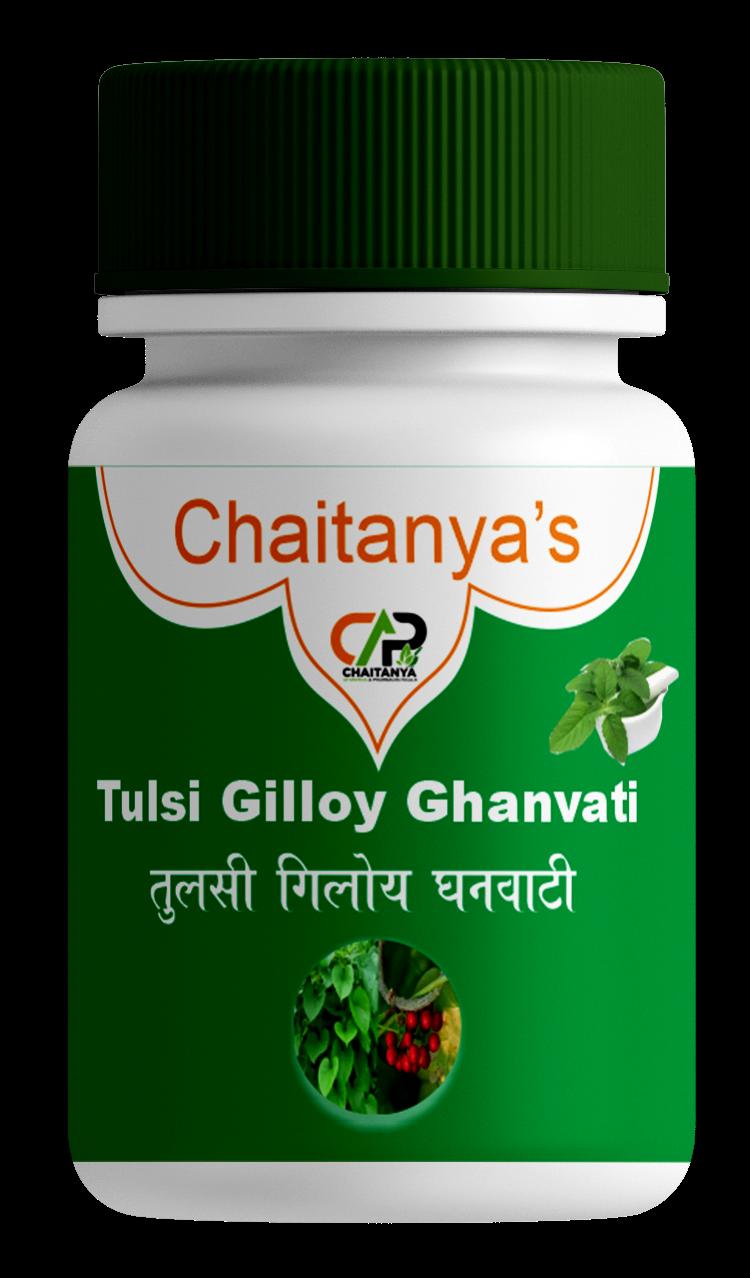 Tulsi Gilloy Ghanwati