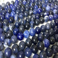 Natural Sodalite Smooth Round Beads 8mm