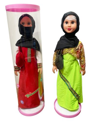 Tamannah Doll