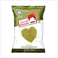 200gm Coriander Powder