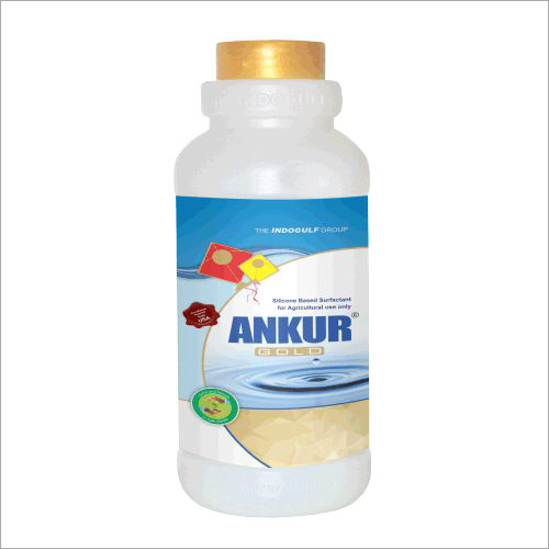 Ankur Gold Agriculture Supplement