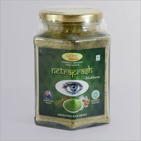 Netraprash (Eye-Sight)