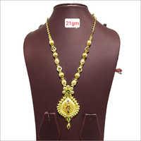 Gold Designer Haram
