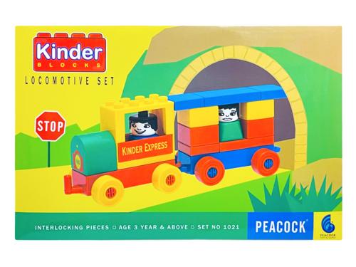 Kinder Locomotive Set