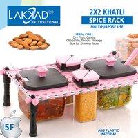 Khatli Spice Rack