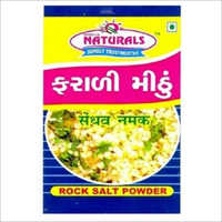 Sindhav Powder