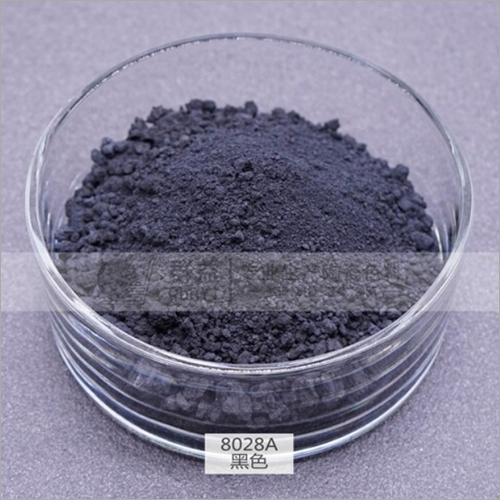 Deep Cobalt Black