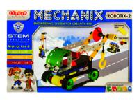 Robotix 2