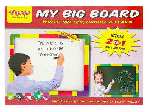 My Big Board Small