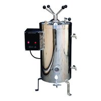 Vertical Double Walled Radial Loking Autoclave