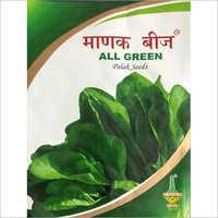 Green Palak Seeds