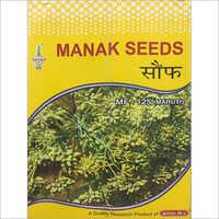 MF-125(Maruti) Research Fennel Seeds