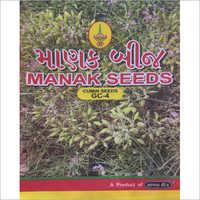GC-4 Research Cumin Seeds