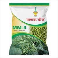 MM-4 Research Moong Seeds