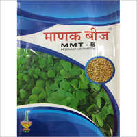 MMT-5 Research Methi Seeds