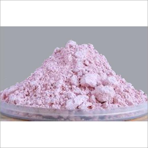 Er2O3, 50-100nm, 99.5% Erbium Oxide Nanoparticles