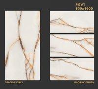 800 X 1600 Floor Tiles