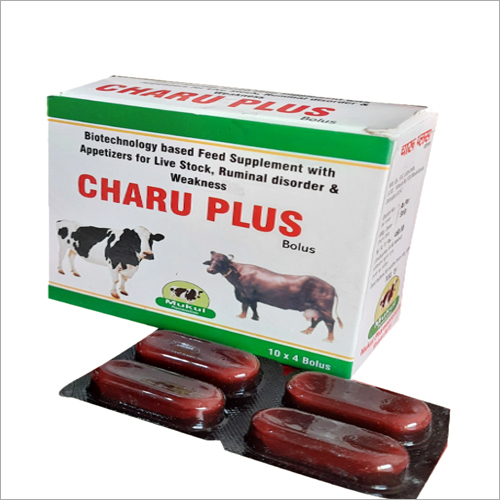 Biotechnology Based Feed Supplement