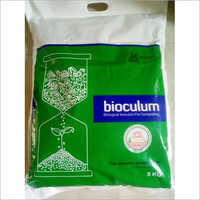 Excel Bioculum Powder