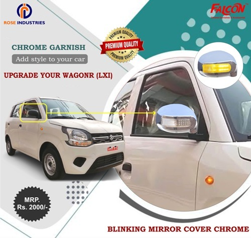 Blinking Miror Cover For WagonR