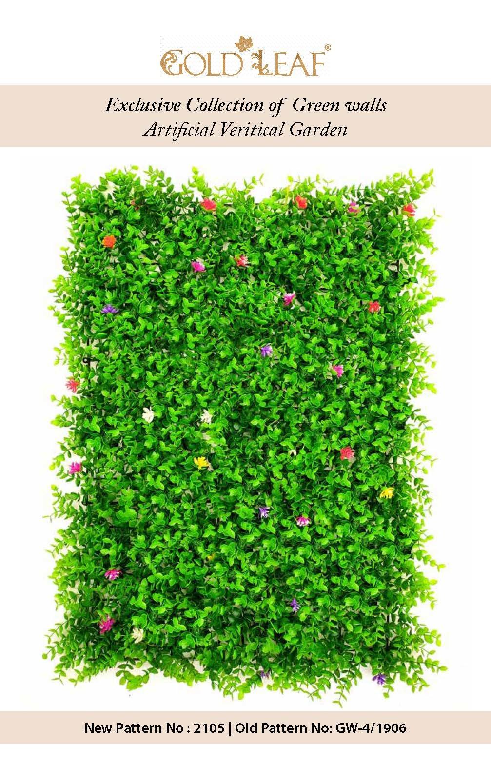 Artifical Vertical Garden/ Green Wall