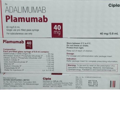 PLAMUMAB 40 MG /0.8 ML INJECTIOPN
