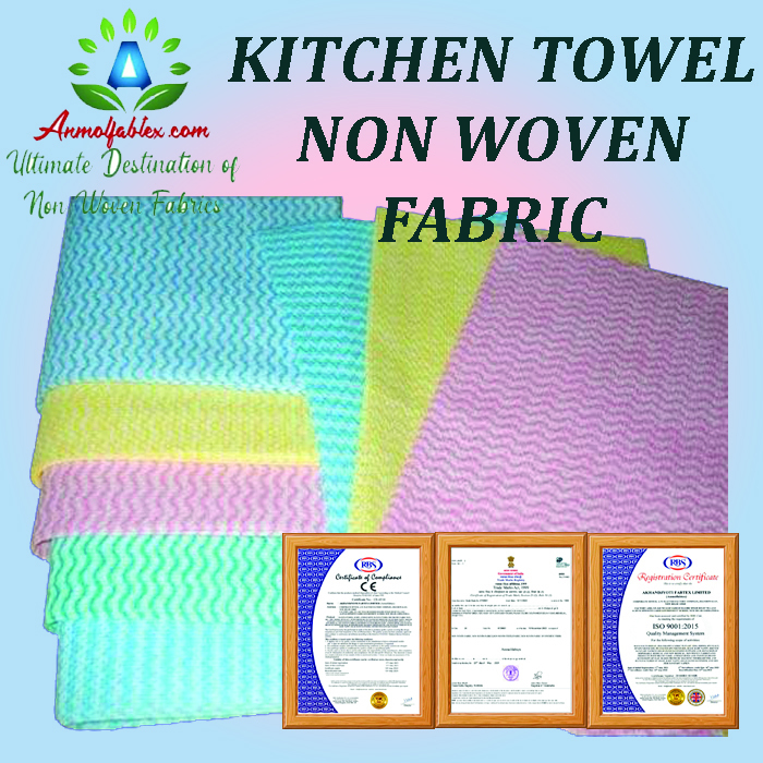 NON WOVEN KITCHEN TOWELS COTTON DISH TOWEL