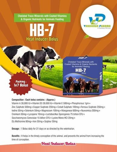 Veterinary Feed Supplement Bolus