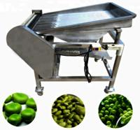 Bean Processing Machine