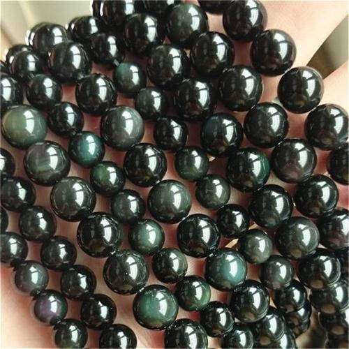 Silver Obsidian