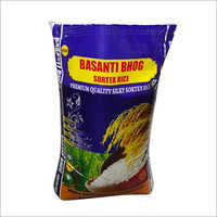 Miniket Sortex Rice