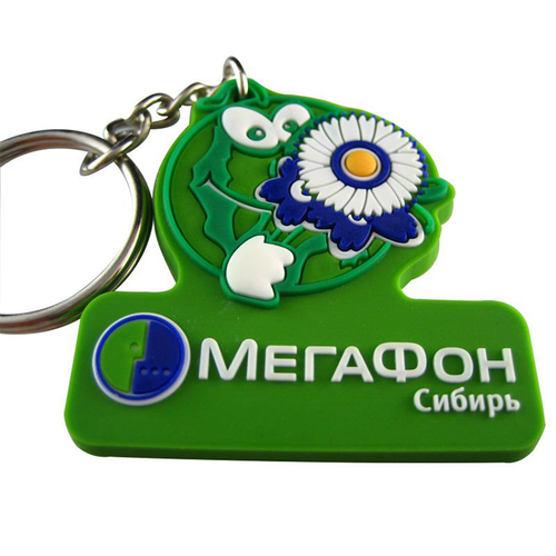 Promotional Soft PVC Rubber Keychain Custom