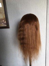 Human Wig